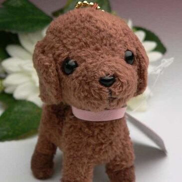 【Pups!パプス!】つぶらな瞳の子犬たち♪可愛いキーチェーン♪【ボールチェーン】【犬】【ぬいぐるみ 犬】【誕生日 プレゼント】