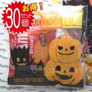 【30個お得セット】美味しいマドレーヌとビスケットセット!プチ ハロウィン お菓子 セット【Ha...