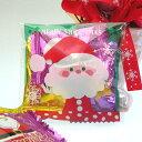 クリスマス お菓子 詰め合わせ キャンディー お菓子 詰め合わせ クリスマス プレゼント 子供 クリスマス 配布ノベリティに最適 子供会 誕生会 景品に 結婚式 各種宴会などパーティークリスマス 靴下 サンタ プレゼント 女の子 小学生 女性 結婚式
