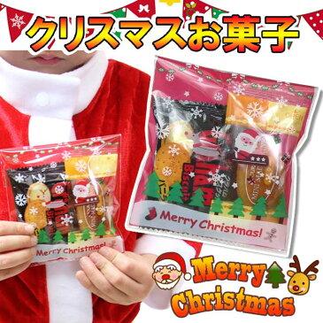 クリスマス お菓子 詰め合わせ お菓子 詰め合わせ 配布ノベリティに最適 お菓子 詰め合わせ 子供会 誕生会 イベント用に 景品に 靴下 サンタ プレゼント 女の子 小学生 結婚式 クリスマスプレゼント 子供 女の子 3歳 4歳 5歳 6歳