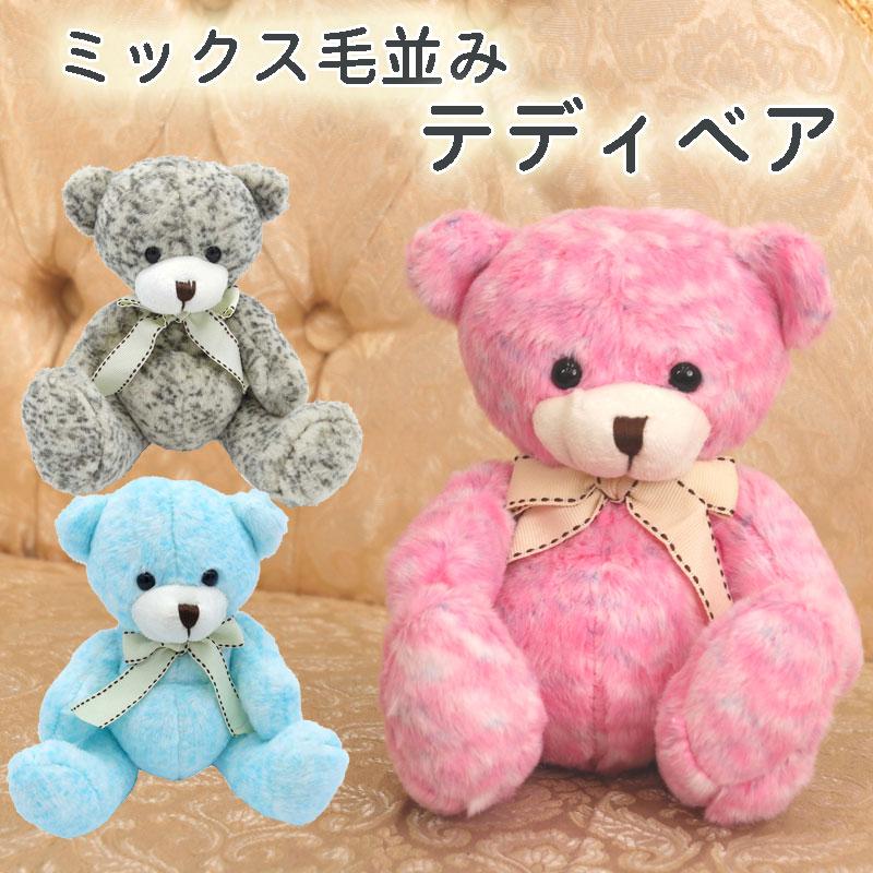 ぬいぐるみ・人形, ぬいぐるみ  Teddy Bear