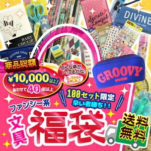 ファンシー コンプリートセット まとめ買い イベント プレゼント えんぴつ 消しゴム シャープ