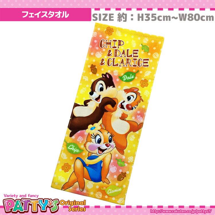 タオル・ハンカチ, フェイスタオル  100 towel FH426500