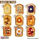 [あす楽]【まるでパンみたいな】マルチポーチ2【カロリーゼロ】おもしろ 食べ物シリーズ お化粧 ミニポーチ パティズ maru de pan PAN-MP2 ギフト インスタ インスタ グッズ 小物