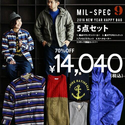MIL-SPEC [ミルスペック] 福袋 数量限定 ユニセック...