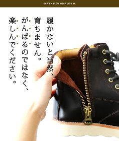 【送料無料】 SLOW WEAR LION×OAR'S [スローウェアライオン×オールズ]  ミドルカット ワーク ブーツ オイルドレザー 日本製 限定コラボデザイン サイドジップ レディース ブランド レディースブーツ 本革 レースアップ|靴 シューズ 大人