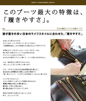 【送料無料】SLOWWEARLION×OAR'S[スローウェアライオン×オールズ]ミドルカットワークブーツオイルドレザー日本製限定コラボデザインサイドジップレディースブランドレディースブーツ本革レースアップ 靴シューズ大人