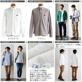 スリムで着丈も短めなオックスシャツはベーシックな仕上がりに。
