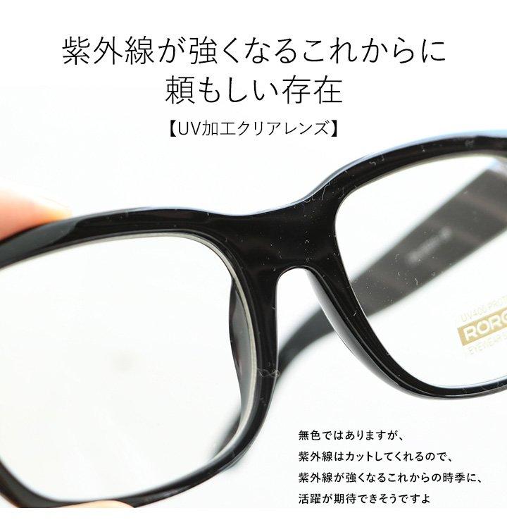 伊達メガネ ウェリントンタイプ ビッグフレームケース・メガネ拭き・保存袋付きファッショングラス メンズ レディース ダテメガネ 40代 50代【全国一律送料324円】