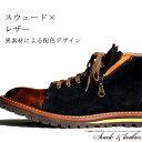 【送料無料】スニーカー メンズ ブーツ ミドルカット PUレザー×PUスウェード(サイドジップ ショートブーツ シューズ スニーカーブーツ…