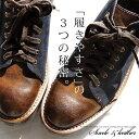 【送料無料】スニーカー メンズ ブーツ ミドルカット PUレザー×PUスウェード|サイドジップ ショートブーツ スニーカーブーツ 靴 大きいサイズ 軽量 履きやすい靴 ブーツスニーカー おしゃれ 軽い メンズブーツ 秋冬ブーツ 秋ブーツ 靴紐