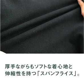 カットソー 五分袖 5分袖 半袖 Uネック クルーネック 厚手 肉厚 ストレッチ スパンフライス フィット 刺繍 メンズ レディース  TOneontoNE