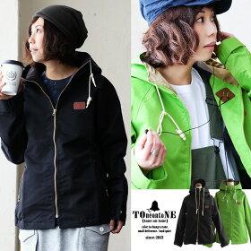 (2色)ブラック×チャコール/グリーン×グレー