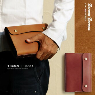 BrownBrown [Brown Brown, leather system Handbook Bible 6 hole refills Tochigi leather company-Nume leather Fiocchi snaps using refills with ( 11 color Brown Brown leather leather stationery mens Womens )