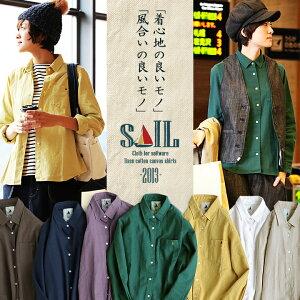 【送料無料】 SAIL [セイル] 日本製 シャツ ワンポイント コットン シャツ オックス …