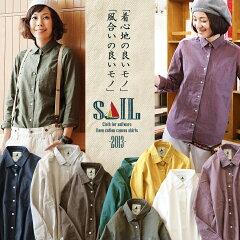 【送料無料】 SAIL [セイル]日本製 長袖 無地 シャツ ワンポイント ソフトリネン コッ…