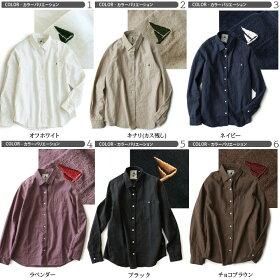 アイロン要らずの、日本製「着痩せ」シャツ。