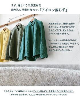 【送料無料】SAIL[セイル]日本製長袖無地シャツワンポイントソフトリネンコットンオックス生地レディース綿麻ホワイトネイビーブラウンキナリブラックパープルグリーン白紺茶黒大きいサイズ大きめ40代50代