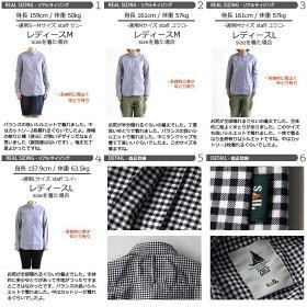 長袖シャツギンガムチェック柄プルオーバー風日本製綿100%レディースチェック大きいサイズカジュアルチェックシャツ長袖シャツプルオーバーシャツカジュアルシャツトップス