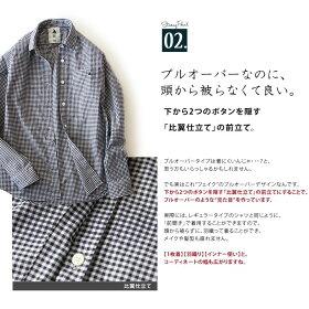 長袖シャツギンガムチェック柄フェイクプルオーバーワンポイント刺繍日本製綿100%レディースブラックネイビーレッドパープルブルーグリーングレーベージュブラウン
