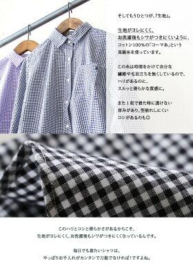 【送料無料】SAIL[セイル]長袖シャツギンガムチェック柄プルオーバー風日本製綿100%レディースチェック大きいサイズカジュアルチェックシャツ長袖シャツプルオーバーシャツカジュアルシャツトップス