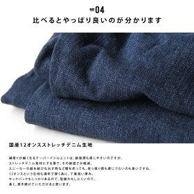 5ポケットジーンズ12オンスストレッチデニムユーズドウォッシュ加工セルビッチテーパード(メンズレディース)