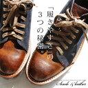 【送料無料】スニーカー メンズ ブーツ ミドルカット PUレザー×PUスウェード|サイドジップ ショートブーツ スニーカーブーツ スエード…