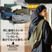 (7色)カーキ/ネイビー/キナリ/スミクロ/グレー/ブルーグリーン/ヒッコリー