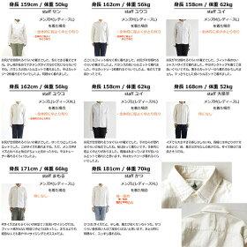 長袖日本製無地シャツワンポイントソフトリネンコットンオックス生地メンズレディース綿麻ホワイトネイビー紺オリーブ白大きいサイズ大きめ