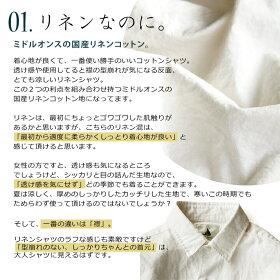 【送料無料】SAIL[セイル]長袖日本製無地シャツワンポイントソフトリネンコットンオックス生地メンズレディース綿麻ホワイトネイビー紺オリーブ白大きいサイズ大きめ