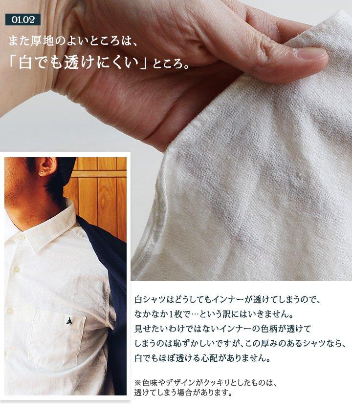 【予約販売】長袖 日本製無地 シャツ ワンポイント ソフトリネン コットンオックス 生地 メンズ レディース 綿 麻 ブラック 黒 ホワイト ネイビー 紺オリーブ 白 大きいサイズ 大きめ 40代 50代 SAIL [セイル]