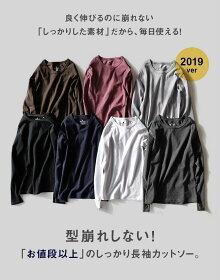 TOneontoNEスパンシリーズから、新作が登場!