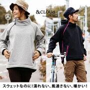 (2色)グレー/ブラック