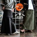 【予約販売期間中 15%OFF】OAR'S オールズ マキシ丈 スカート ミリタリー(マキシ ミリタリー ロング ロングスカート 大きいサイズ レ…