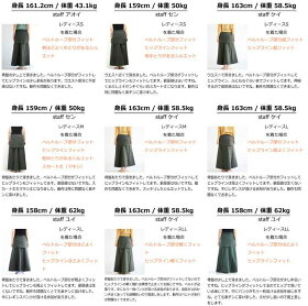 マキシ丈スカートミリタリーベイカービッグポケット綿100%カツラギ生地オリーブSサイズMサイズLサイズLLサイズ大きめ大きいサイズレディース無地ワーク