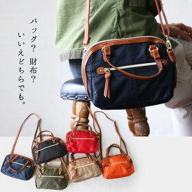 (6色)ベージュ/ブラック/カーキ/ネイビー/オレンジ/レッド