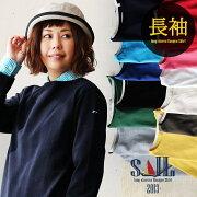 (12色)ブラック/杢グレー/グリーン/オフ/コーラル/カーキ/キナリ/ターコイズ/ネイビー/レッド/イエロー/ブルー
