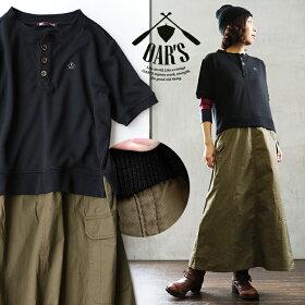(1色)ブラック×オリーブ