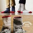 【全国一律送料324円】 SMALL STONE SOCKS [スモールストーンソックス] リブ編み ソックス 靴下 配色切り替え ムラ感 スラブ ベージュ ブルー グレー メンズ レディース 日本製 くつ下 くつした ユニセックス カラー PATY