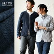 【送料無料】 Slick [スリック] カーディガン ジップカーディガン ノーカラーカーディガン コットンカーディガン 日本製 メンズ レディース グレー ネイビー
