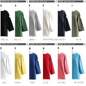 強くて丈夫。長く着られる『日本製』七分袖バスク。