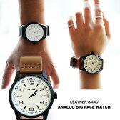 【全国一律送料324円】 腕時計 ビッグフェイス レザーバンド アナログ BIGフェイスウォッチ 4色 メンズ レディース 男女兼用