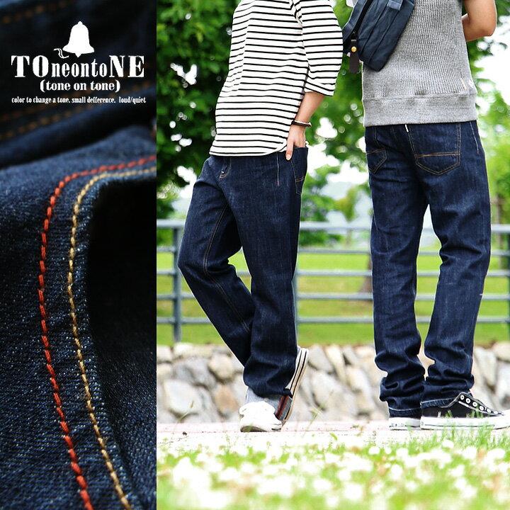 「一番使えるジーンズは?」と聞かれたら、真っ先にこれを勧めます。