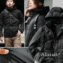 【送料無料】 ALISTAIR [アリステア] ジャケット 中綿 ダウンミックス ボリュームネック キルティング ハイネック メンズ レディース …