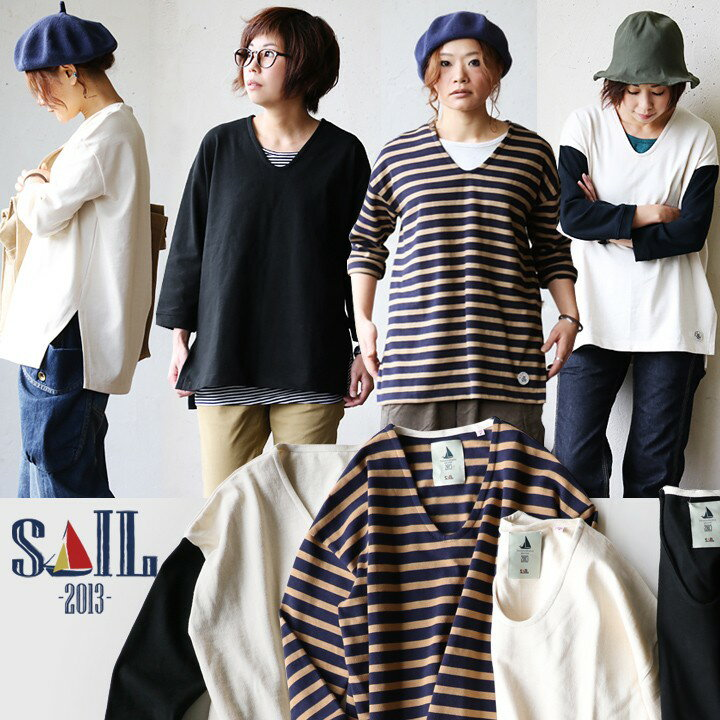 強くて丈夫。長く、心地よく着られる『日本製』ゆるバスク。