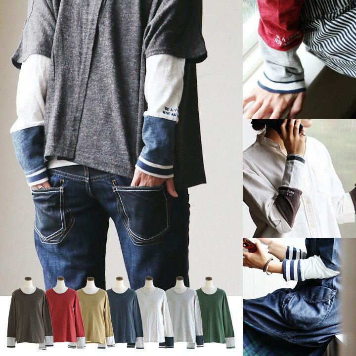 袖切り替えでいつもの重ね着をランクアップ。