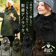 (4色)ブラック/オリーブ/ライトグレー/ブラウン