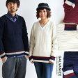 【送料無料】 ケーブル編み チルデンデザイン Vネック ウール100% セーター メンズセーター レディースセーター01/オフ 37/ワイン 87/ネイビー