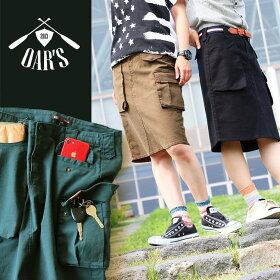 (3色)グリーン/ブラック/ベージュ