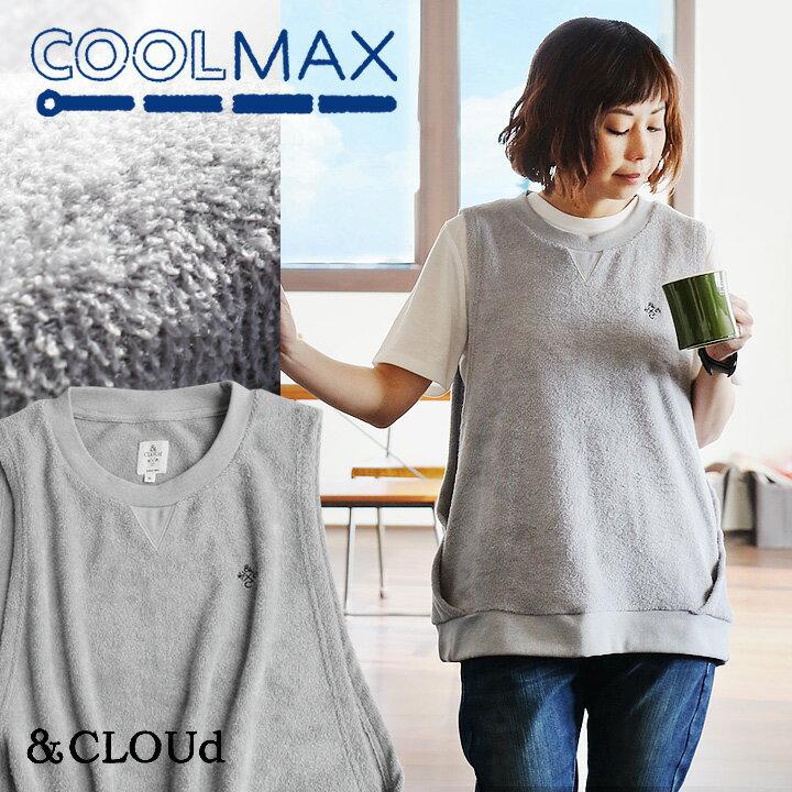 少しの違いで「なぜだか雰囲気が良く見える」、そんな無地Tシャツ。